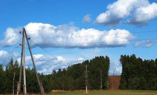 sadales-tikls-elektrozinas-117-47472597