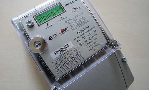 sadales-tikls-elektrozinas-131-47695365